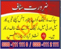 Spark Marketing Peshawar Jobs 2021 Marketing Sales Officer