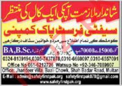Safety First Pak Company Multan Jobs 2021