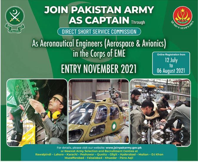 Join Pakistan Army AS Captain Through Aeronautical Engineer