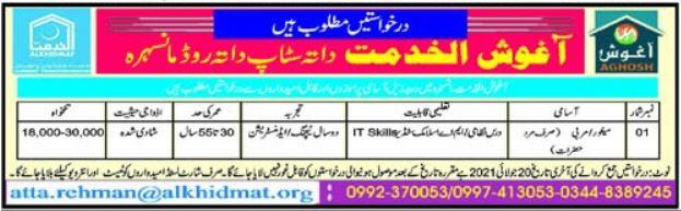 Aghosh Al Khidmat Arabic Mantor Jobs 2021