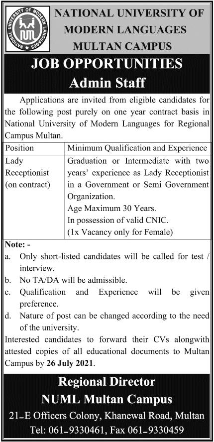 National University of Modern Languages NUML Job 2021
