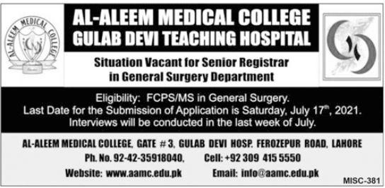Al Aleem Medical College Job For General Surgery Registrar