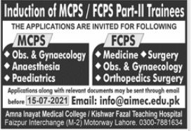 Amna Inayat Medical College Jobs 2021 For Trainees
