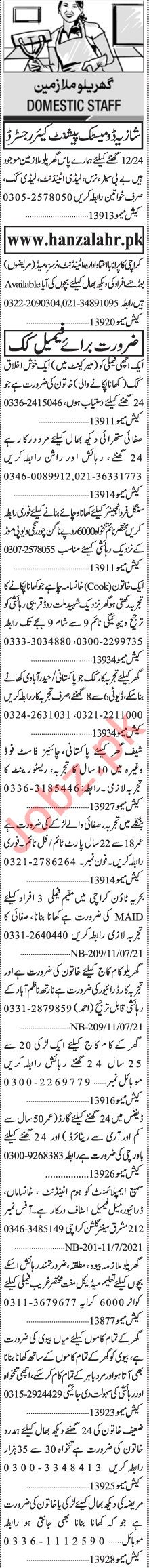 Jang Sunday Classified Ads 11 July 2021 for House Staff
