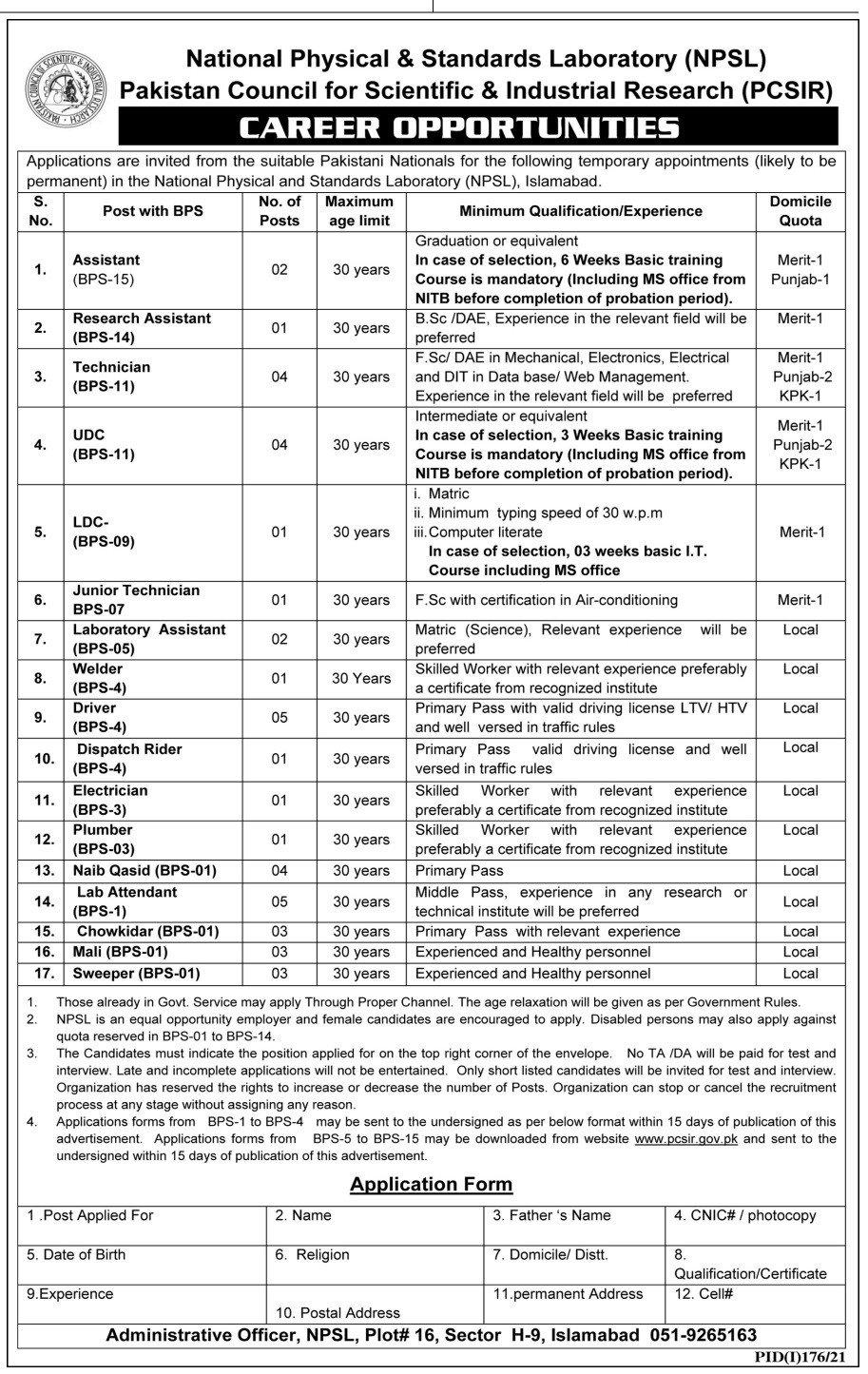 National Physical & Standard Laboratory NPSL Jobs 2021