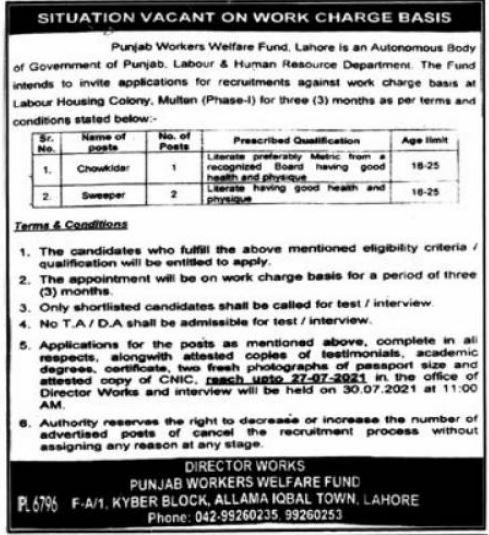 Punjab Labour & Human Resource Dept Lahore Jobs 2021