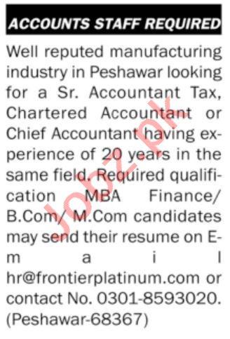 The News Sunday Peshawar Classified Ads 11 July 2021