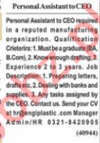 Nawaiwaqt Sunday Classified Ads 11 July 2021 General Staff
