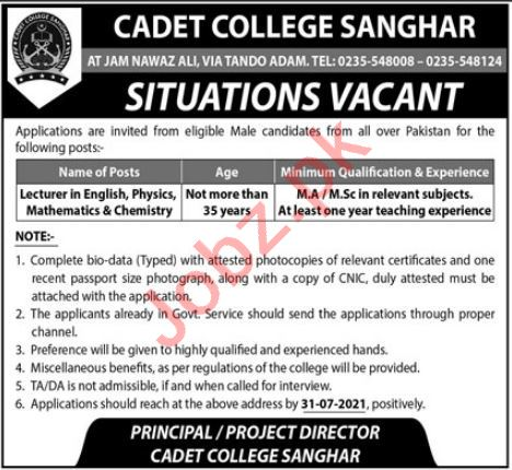 Lecturers Jobs 2021 in Cadet College Sanghar