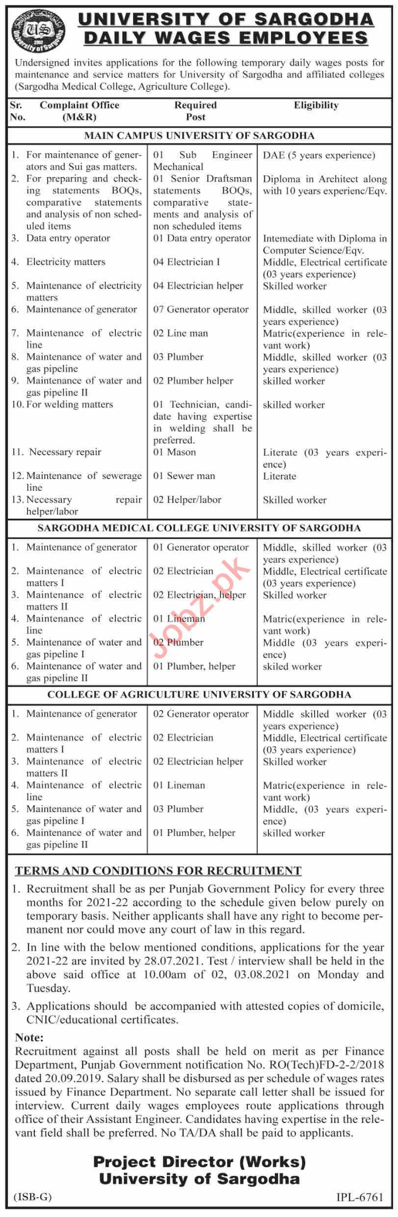 Assistant Commissioner AC Tehsil Muridke Jobs 2021 Patwari