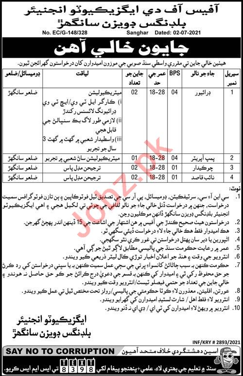 Provincial Buildings Division Sanghar Jobs 2021 for Drivers