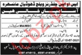 SOS Childrens Village Dhodial Jobs 2021 for Office Assistant