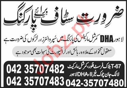 Parking Supervisor & Parking Worker Jobs 2021 in DHA Lahore