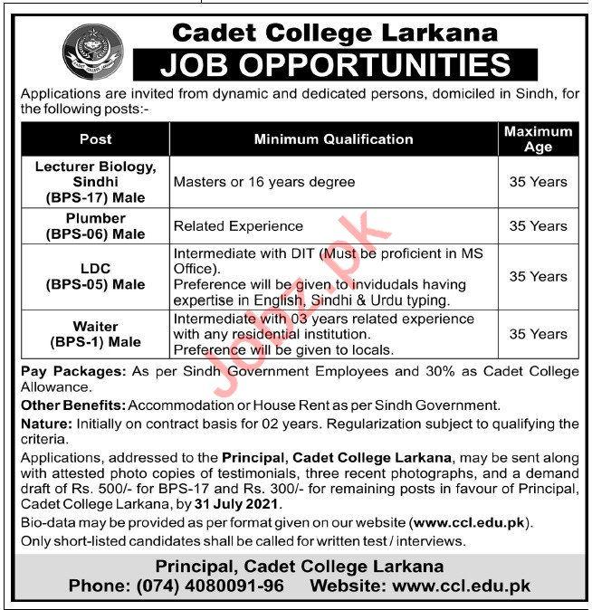 Lecturer & Clerk Jobs 2021 in Cadet College Larkana CCL