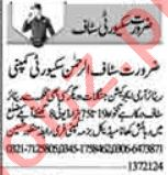 Security Guard & Lady Security Guard Jobs 2021 in Lahore