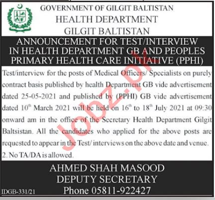 PPHI Gilgit Baltistan Jobs 2021 for Medical Officers
