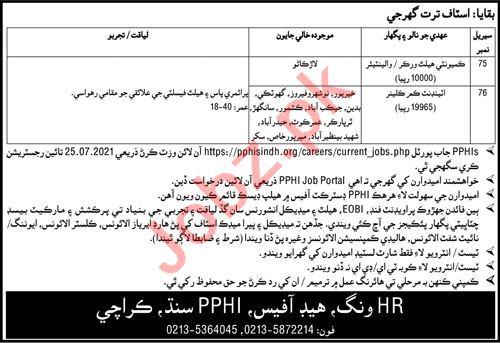 PPHI Sindh Jobs 2021 for Company Secretary & LHV