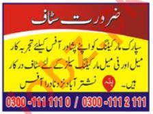 Spark Marketing Peshawar Jobs 2021 Female Marketing Officer