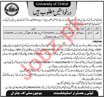University of Chitral Jobs 2021 for Drivers