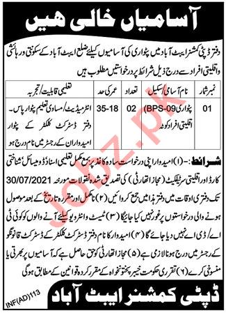 Deputy Commissioner DC Abbottabad Jobs 2021 for Patwari