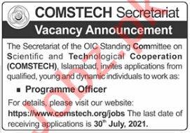 COMSTECH Secretariat Islamabad Jobs 2021 Programme Officer