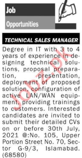 Technical Sales Manager & Software Engineer Jobs 2021