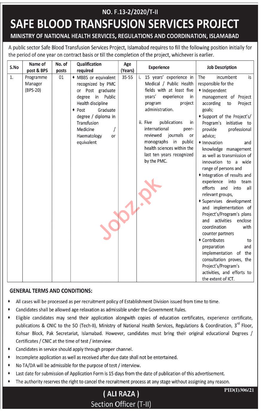 Safe Blood Transfusion Services Project Islamabad Jobs 2021