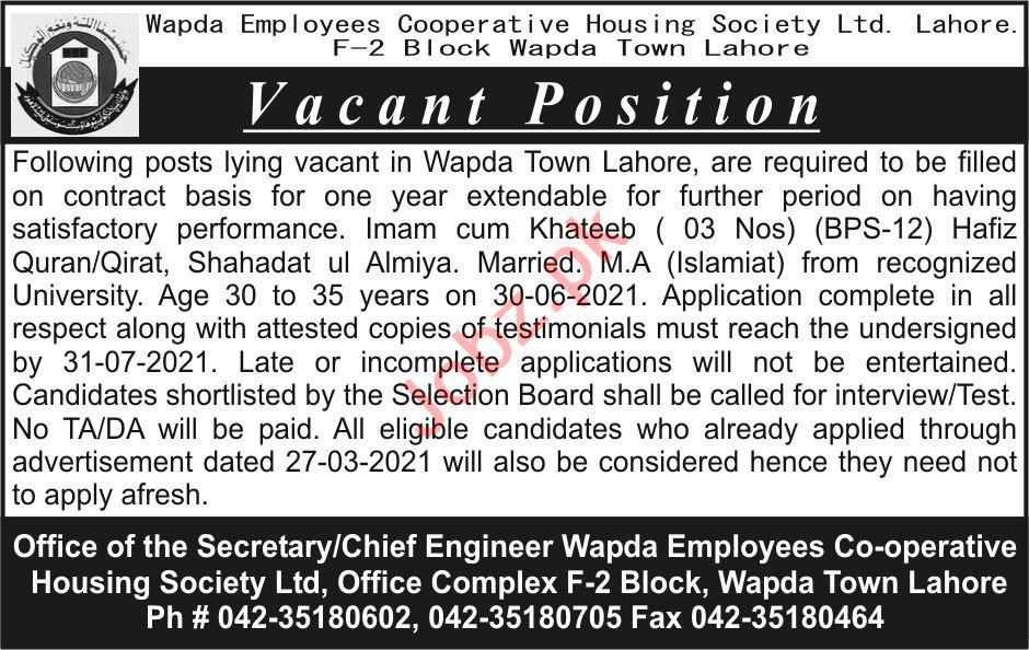 Wapda Employees Cooperative Housing Society WECHS Jobs 2021