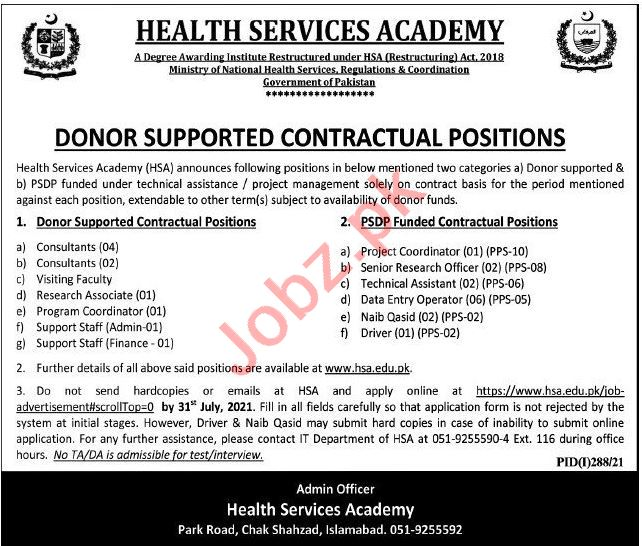 Health Services Academy HSA Islamabad Jobs 2021 Consultants