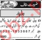 Beautician & Make Up Artist Jobs 2021 in Lahore