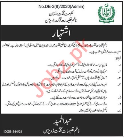 Education Department Gilgit Division Jobs 2021 for Drivers