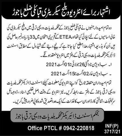 Village Secretary Jobs in Bajaur KP