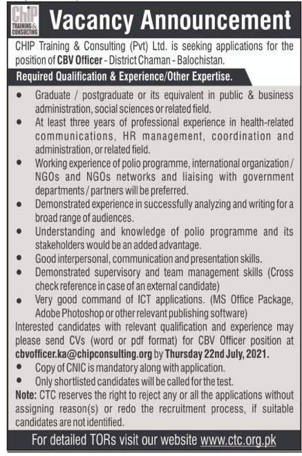 CBV Officer Chaman Baloshistan Jobs 2021