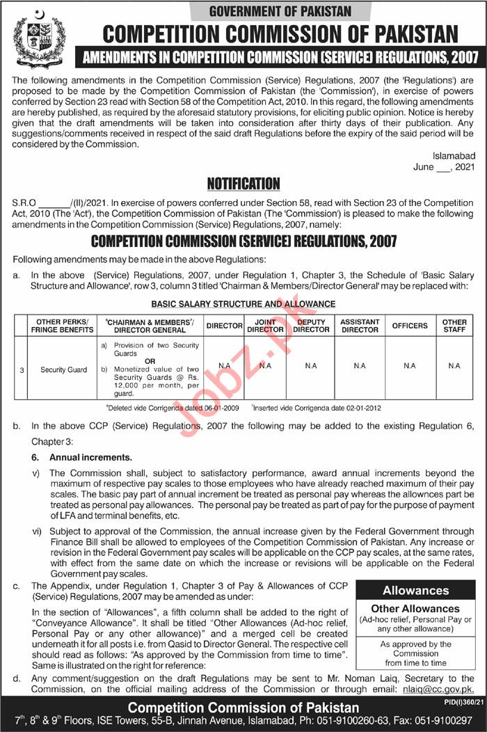 Competition Commission of Pakistan Jobs 2021 Security Guard