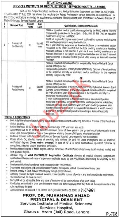 Services Institute of Medical Sciences SIMS Jobs 2021