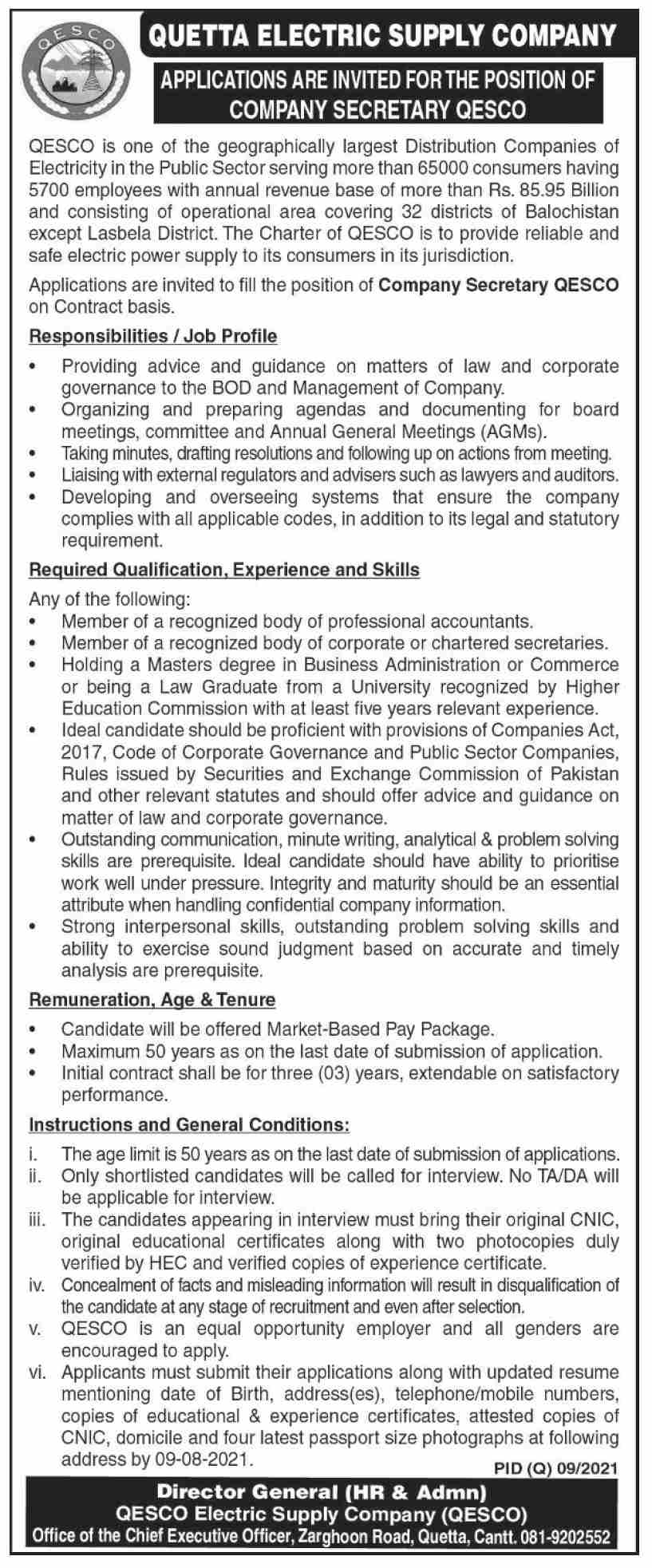 Quetta Electric Supply Company QESCO Company Secretary Jobs