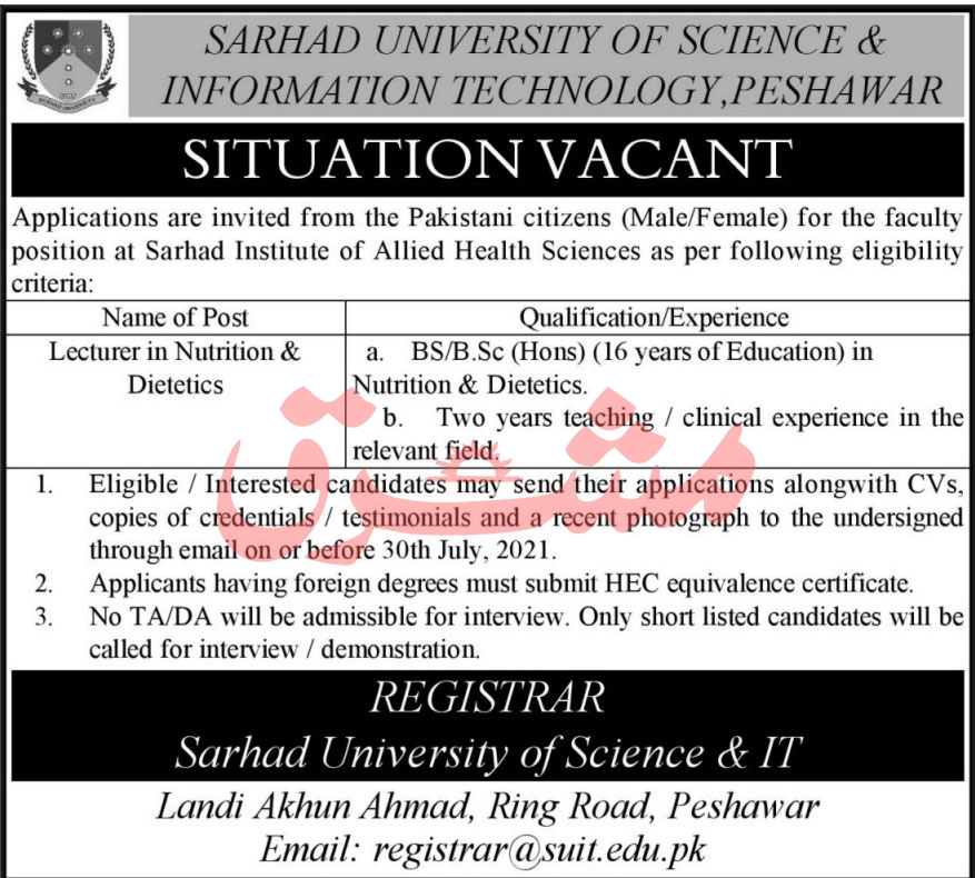 Sarhad University of Science Jobs 2021