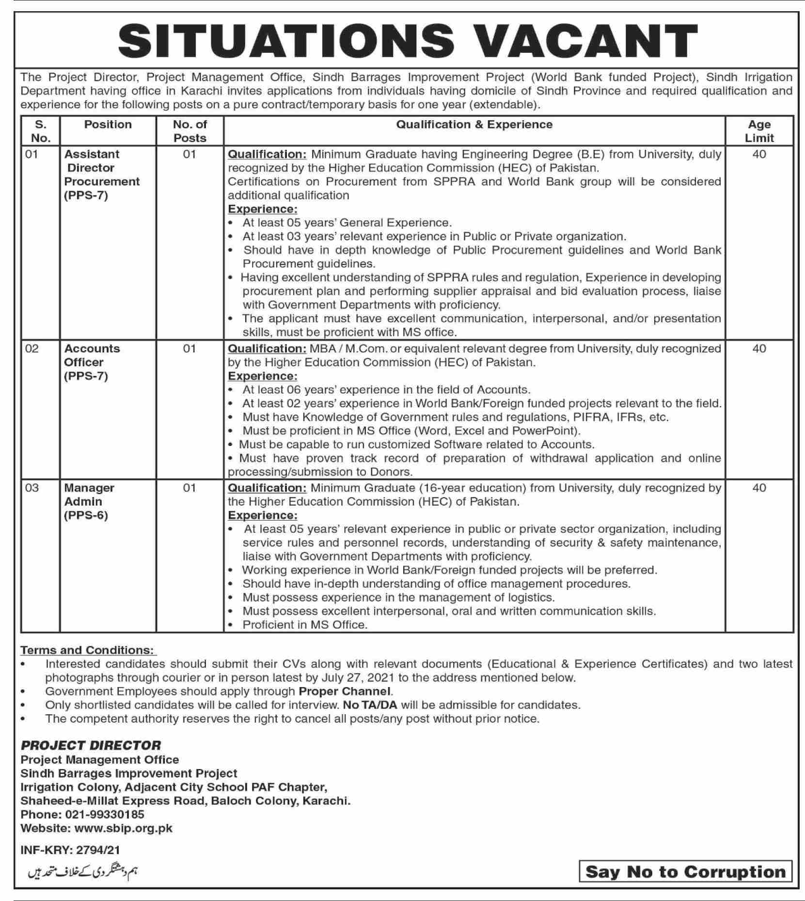 Project Management Office Sindh Jobs 2021