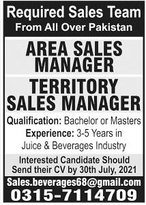 Sales Staff Jobs 2021 In Quetta Balochistan