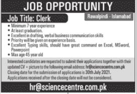 Science Centre Jobs For Clerks In Rawalpindi & Islamabad