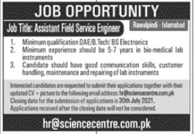 Assistant Field Service Engineers Jobs 2021