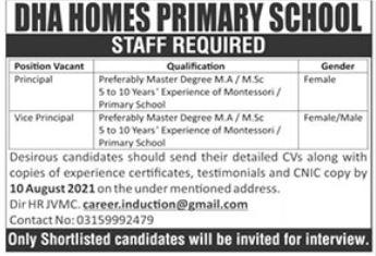 DHA Homes Primary School Jobs 2021