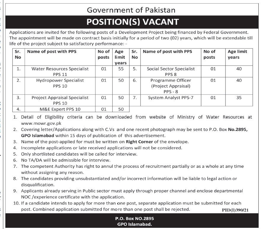 Ministry of Water Resources MOWR Jobs 2021 In Islamabad