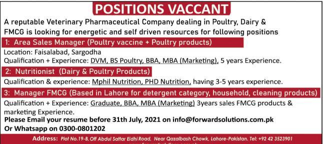 Management Jobs in Veterinary Pharmaceutical Company