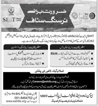 Nursing Staff Jobs 2021 in Islamabad