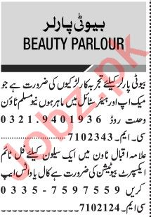 Jang Sunday Classified Ads 18 July 2021 for Beauty Parlor