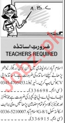 Jang Sunday Classified Ads 18 July 2021 for Teaching Staff