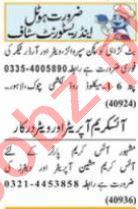 Nawaiwaqt Sunday Classified Ads 18 July 2021 for Hotel Staff