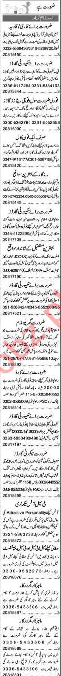 Express Sunday Islamabad Classified Ads 18 July 2021