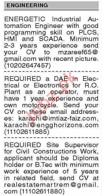 Dawn Sunday Classified Ads 18 July 2021 for Engineering